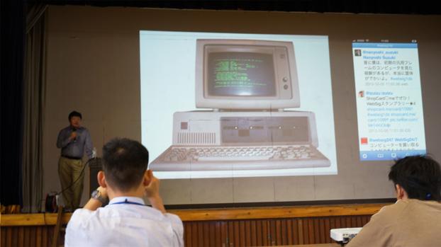 「再設計の歴史としてのWeb」授業風景