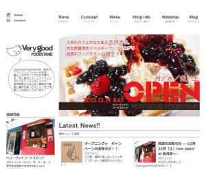 very good FOODSTAND ホームページ
